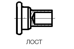Скачать ГОСТ 14803-85 Заклепки (повышенной точности
